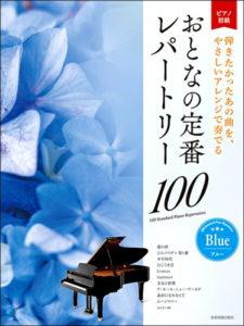 松井先生の著書